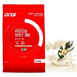 DNS プロテイン ホエイプロテイン 送料無料 3,150g リッチ バニラ 風味 プロテインホエイ100 WheyProtein 乳清たんぱく質 動物性たんぱく質 RichVanillaFlavor