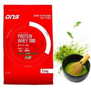 DNS プロテイン ホエイプロテイン 送料無料 3,150g 抹茶 風味 プロテインホエイ100 WheyProtein 乳清たんぱく質 動物性たんぱく質 MachaFlavor