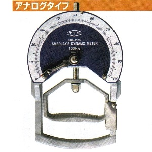 握力計 スメドレー型 100kg No.103-S 握力 測定 器具 測定器