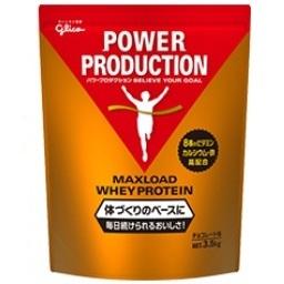 【 送料無料 】3.5kg チョコレート味 マックスロード ホエイプロテイン グリコ パワープロダクション