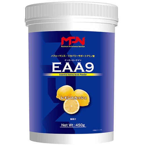 EAA9 イーエーエーナイン MPN ボディフィット 必須アミノ酸