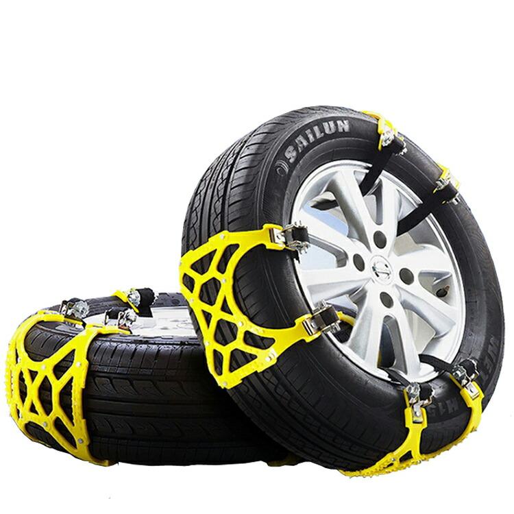 非金属 定番の人気シリーズPOINT(ポイント)入荷 メーカー再生品 簡易スノーチェーン 簡単取付タイヤチェーン 6本セット タイヤ2本分 雪道 幅広い 凍結対策 スリップ防止 JL-TIRECA1806