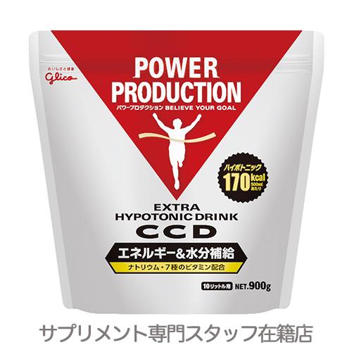 ▼グリコ パワープロダクション CCDドリンク大袋1ケース(1袋900g入り×6)[スポーツ飲料][水分補給][エネルギー量アップ][回復][合宿]