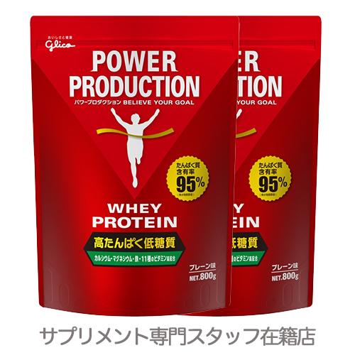 【2袋セット】▼グリコ パワープロダクションホエイプロテイン[プロテイン][高純度][たんぱく質][トレーニング後]