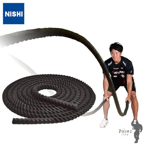 NISHI ニシ・スポーツスイングロープ