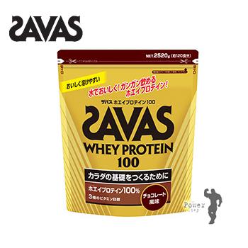 SAVAS ザバス ホエイプロテイン100(2520g/約120食分)チョコレート風味