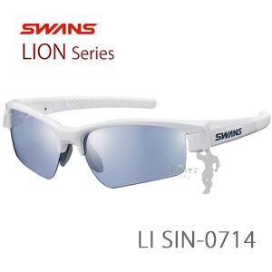 欲しいの LI SIN-0714 PAW(パールホワイト×ホワイト×ホワイト)LIONシリーズ SIN-0714 LION NEWモデル LION SIN-M2Cゴルフやフィッシング LI、自転車に最適!, ヒガシカワチョウ:f3c09a21 --- canoncity.azurewebsites.net