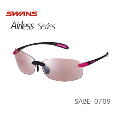 Airlessシリーズ Airless-BeansSABE-0709(BK/P)エアレス ビーンズ (ブラック×マゼンタ)ランニングや日常ウォーキングに最適!