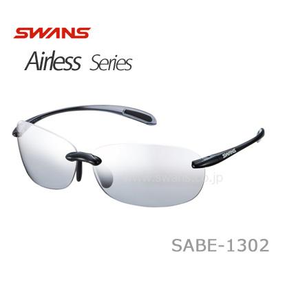 Airlessシリーズ Airless-BeansSABE-1302(BSMK)エアレス ビーンズ (ブラック×スモーク)ランニングや日常ウォーキングに最適!