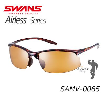 SWANS スワンズ Airlessシリーズ Airless-MoveSAMV-0065(DMBR)エアレス ムーブ (デミブラウン)【サングラス】【UVカット】
