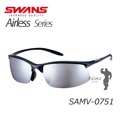 SWANS Airlessシリーズ (マットブラック)【サングラス】【UVカット】 ムーブ スワンズ Airless-MoveSAMV-0751(MBK)エアレス