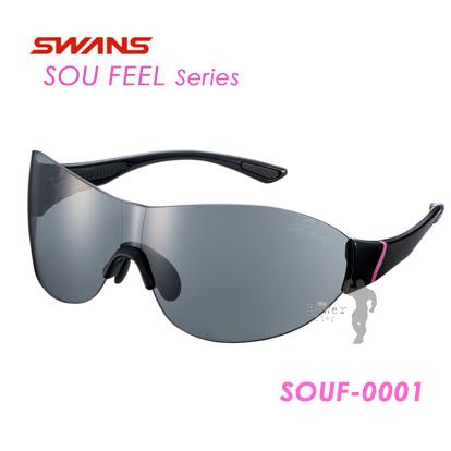 ☆SWANS(スワンズ) サングラス ソウ コンパクト 軽量スポーツモデル SOUF-0001(BK)(ブラック)
