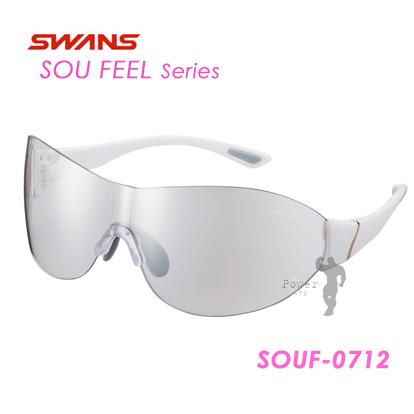 SWANS スワンズ SOU FEEL シリーズSOUF-0712(PAW)(パールホワイト)【サングラス】