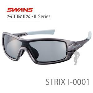SWANS スワンズ STRIX・Iシリーズ STRIX I-0001(GMR・ガンメタリック×ガンメタリック×ライトグレー)【サングラス】【UVカット】