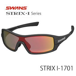 SWANS スワンズ STRIX・Iシリーズ STRIX I-1701(MBK・マットブラック×マットブラック×ブラック)【サングラス】【UVカット】