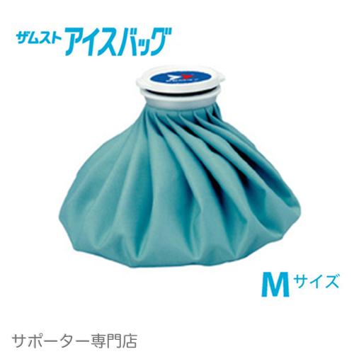 クールダウンの必需品は どんな形状にもフィットするザムストアイシング用品がお薦め ZAMST ザムスト 直径約23cm アイスバッグ 正規逆輸入品 Mサイズ 期間限定特別価格 ブルー