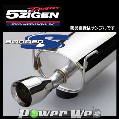 [BOT1135] 5ZIGEN (ゴジゲン) BORDER-S マフラー ハリアー DBA-GSU30W H18/1~H22/3 2GR-FE