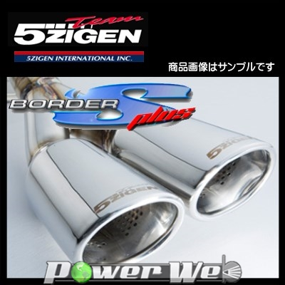[BOH1126W-N] 5ZIGEN (ゴジゲン) BORDER-S+ マフラー インサイト DAA-ZE2 H21/2~ LDA