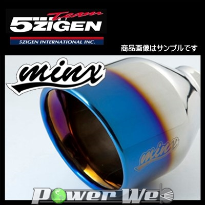 [MMD-002] 5ZIGEN (ゴジゲン) MINX マフラー ムーヴ LA-L160S H14/10~H16/4 EF-VE