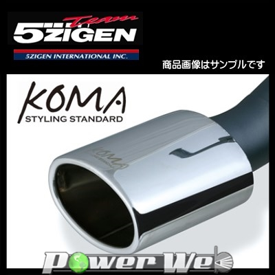[KMT-001] 5ZIGEN (ゴジゲン) KOMA EXHAUST マフラー ハイエース KR-KDH200K H16/8~H19/7 2KD-FTV