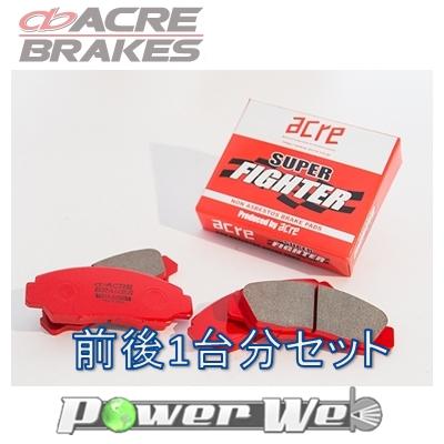 [329/330] ACRE / スーパーファイター ブレーキパッド 1台分セット ステージア AWC34 (260RS) 96.10~98.8