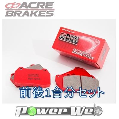[699/330] ACRE / ライトスポーツ ブレーキパッド 1台分セット レガシィツーリングワゴン BP9改 (S402) 08.6~09.5