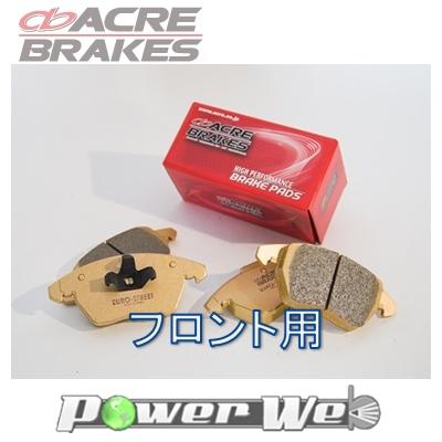 [RP012] ACRE / ユーロストリート ブレーキパッド フロント用 アウディ R8 - 09.4~