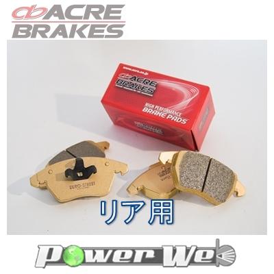[β630] ACRE / ユーロストリート ブレーキパッド リヤ用 ベンツ S CLASS W220 220179 02.11~06.4