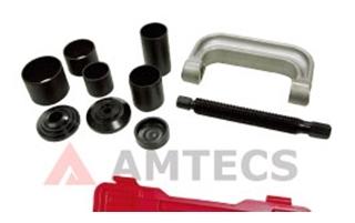 [72509] AMTECS ブッシュ/ボールジョイントプレスセット(圧入/取外し用)