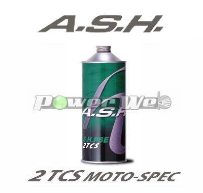 ASH / 2TC-S 2サイクルオイル 合成油 [1L×12本(1ケース)]