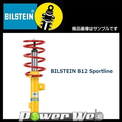 [BTS46-181190] ビルシュタイン BILSTEIN B12 SPORTLINE BMW 5シリーズ (E60/E61) 03/8~ セダン 525i/ 530i