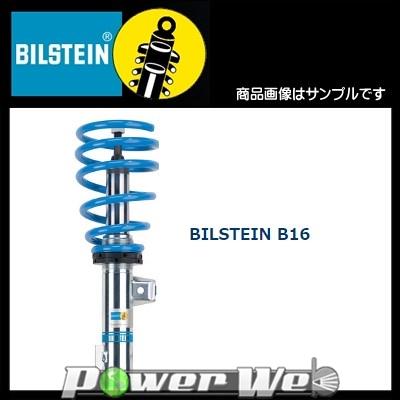 [BPSD598] ビルシュタイン BILSTEIN B16 PASM PORSCHE 997 04/8~ 997TURBO(PASM対応)TURBO S含む(991モデル除く)