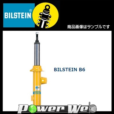 [F:BE5-2406R:BE5-2407] ビルシュタイン B6 ショック 1台分 CHEVROLET/GMC カマロ 93~02 Z28/コンバーチブル/RS