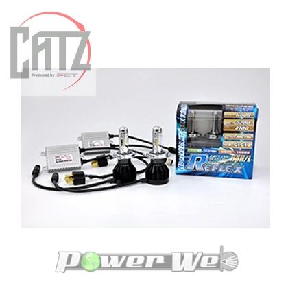 [CLC11] CATZ LED REFLEX(リフレクス)ヘッドライトコンバージョンキット 6000K H9/H11