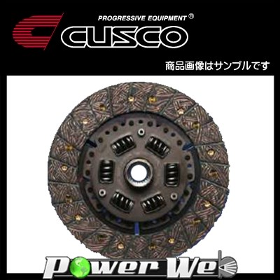 CUSCO (クスコ) カッパーシングルディスク トヨタ チェイサー JZX90 96.9 - 00.10 1JZ-GTE [00C 022 R175]