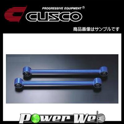 CUSCO (クスコ) N-1リンク トヨタ スプリンター トレノ AE86 [116 472 B]
