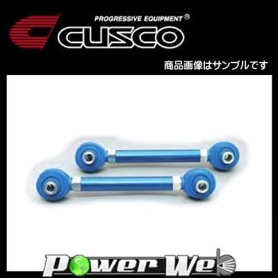 CUSCO (クスコ) フォーミュラリンク トヨタ スプリンター トレノ AE86 [116 470 A]