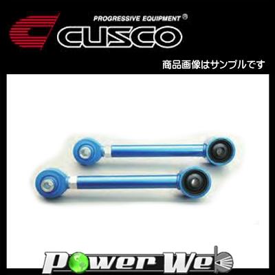 CUSCO (クスコ) フォーミュラリンク ジュニア トヨタ スプリンター トレノ AE86 [116 471 A]