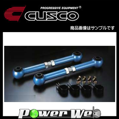 CUSCO (クスコ) 調整式トーコントロールロッド ニッサン 180SX RPS13 ハイキャス車、ABS車 [220 474 E]