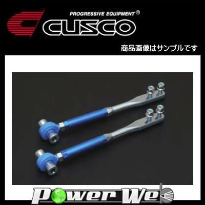 CUSCO (クスコ) ピロボールテンションロッド ニッサン スカイライン ECR32 2WD [220 473 AS]