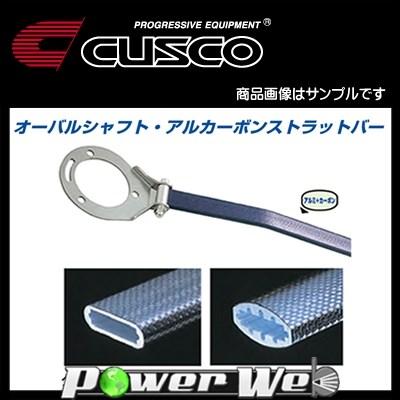 CUSCO Front Strut Bar For Corolla Levin Sprinter Trueno AE86 2WD 1600 116 540 A
