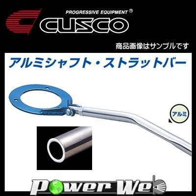 CUSCO (クスコ) ストラットバー Type AS スズキ アルトワークス HA21S 94.10 - 98.9 タワーバー [608 510 AM]