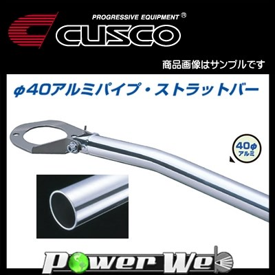 CUSCO (クスコ) ストラットバー Type 40 スバル インプレッサ WRX GC8クーペ 96.9 - 00.8 タワーバー [660 526 A]