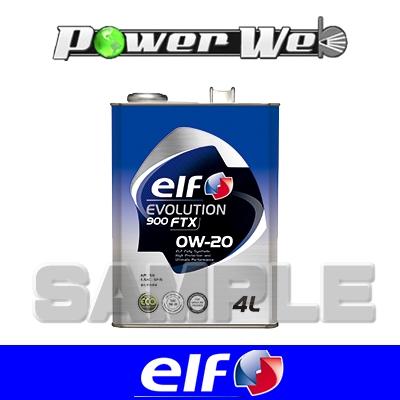 [198820] ELF EVOLUTION 900 FTX 5W-30 全化学合成油 API:SN.ILSAC:GF-5 エンジンオイル 20L(ペール)