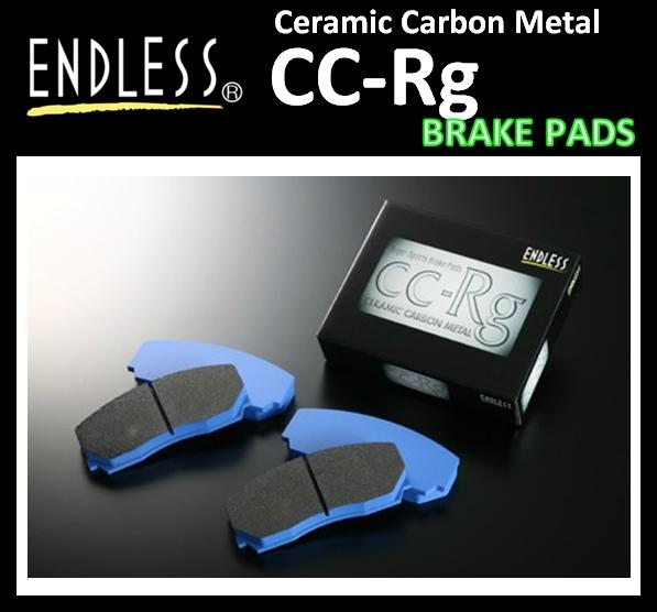 [品番:EP357/EP291] エンドレス(ENDLESS) ブレーキパッド CC-Rg 車種限定前後セット スバル フォレスター H16.2~H19.12 2500~ SG9 (STiバージョン)