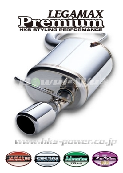 32018-AH009 HKS 春の新作シューズ満載 人気の定番 LEGAMAX Premium マフラー K24A オデッセイ 03 10~06 RB1