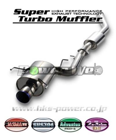 [31029-AM002] HKS Super Turbo マフラー ランエボワゴン CT9W 4G63(TURBO) 05/09~07/09