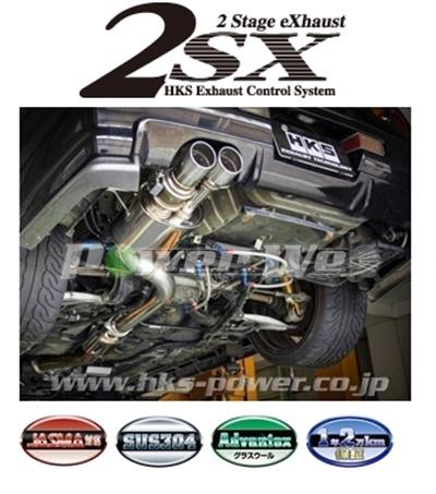 [31025-AN007] HKS 2sx Muffler マフラー スカイラインGT-R BNR34 RB26DETT 99/01~02/08