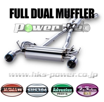 [32009-AN002] HKS FULL DUAL マフラー フェアレディ Z ロードスター HZ33 VQ35DE 03/10~06/12
