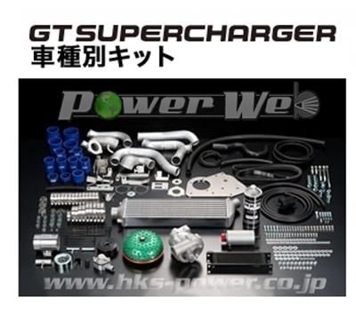 [12001-AN006] HKS GTスーパーチャージャー プロキット スカイラインクーペ CBA-CPV35 VQ35DE 05/11~06/10